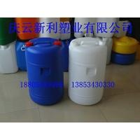 双口60L塑料桶,白色60升化工塑料桶