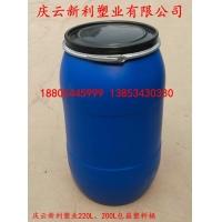 220L塑料桶220L开口塑料桶220升包箍塑料桶新利直销