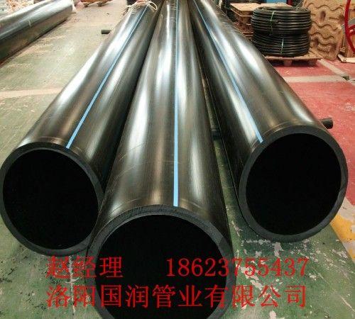 HDPE输水管