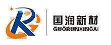 洛阳国润新材料科技股份沙龙365