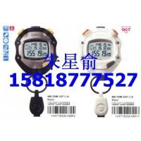 Casio秒表 HS-70W卡西歐秒表