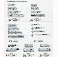 南京乐蒂诗家具五金-不锈钢插销系列