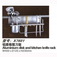 南京乐蒂诗家具五金-挂件系列-铝质筷筒刀架