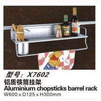 南京乐蒂诗家具五金-挂件系列-铝质筷筒挂架