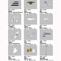 南京乐蒂诗家具五金-配件系列