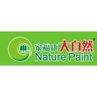 儿童专用环保木器漆 大自然漆 面向空白地区免费招商