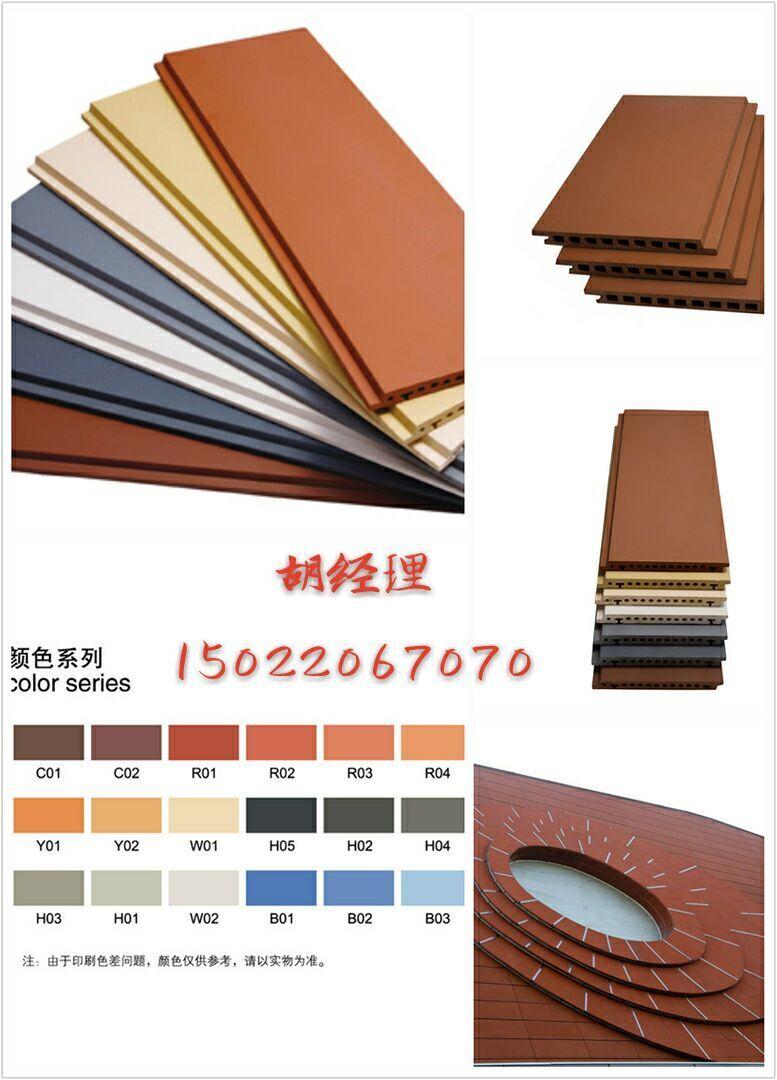 陶板幕墙 陶板 陶砖 陶棍 挂件 陶瓷透水砖