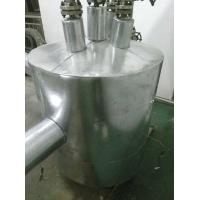 不锈钢罐体保温工程