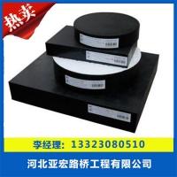 【百度靠谱】通常规格的橡胶支座四氟板式价格