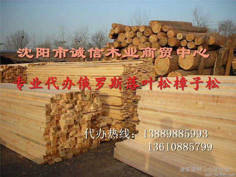 木方,建筑木方
