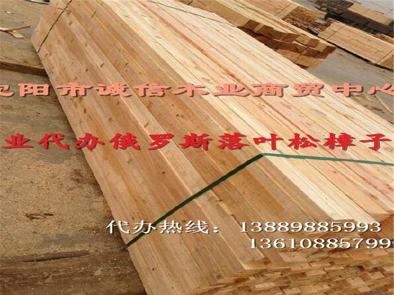 建筑木方,建筑木方