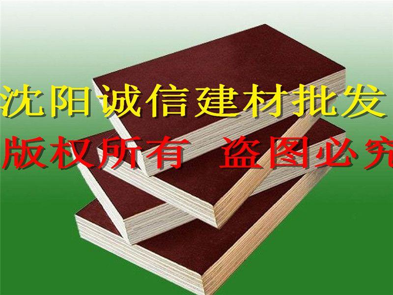 桥梁专用板,建筑木模板