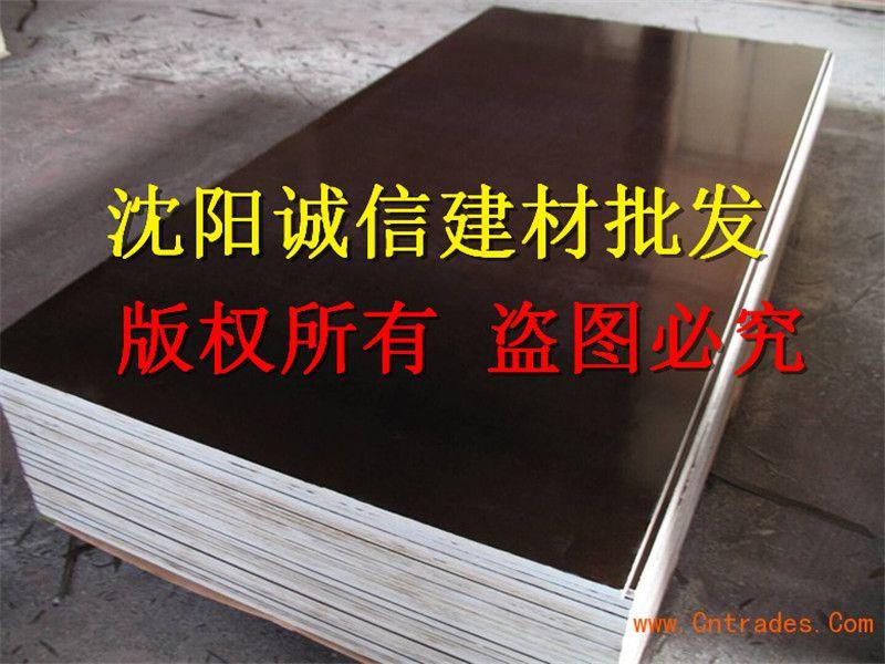 竹胶板,清水模板