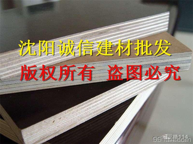 建筑木模板,桥梁板