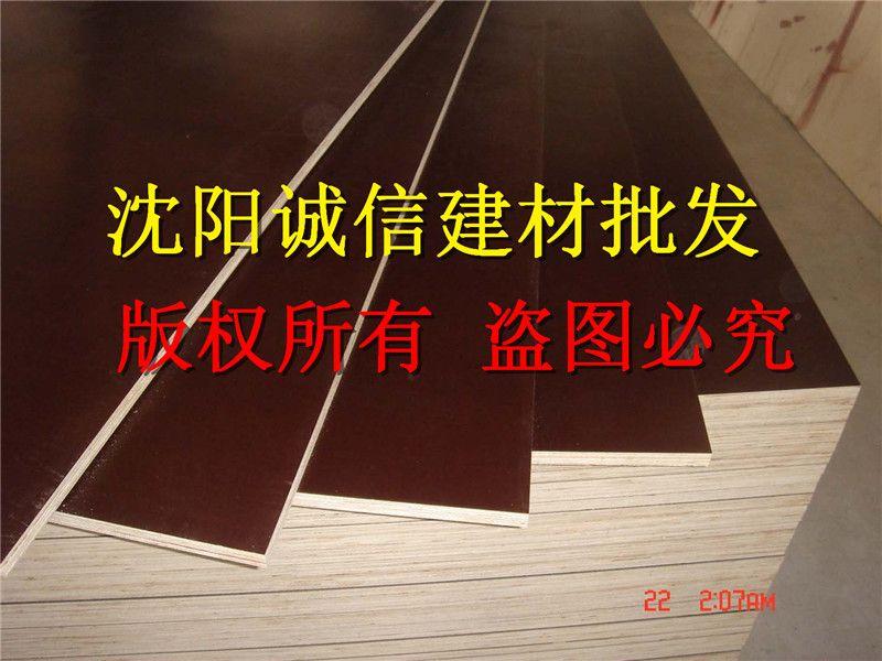 建筑木模板,竹模板