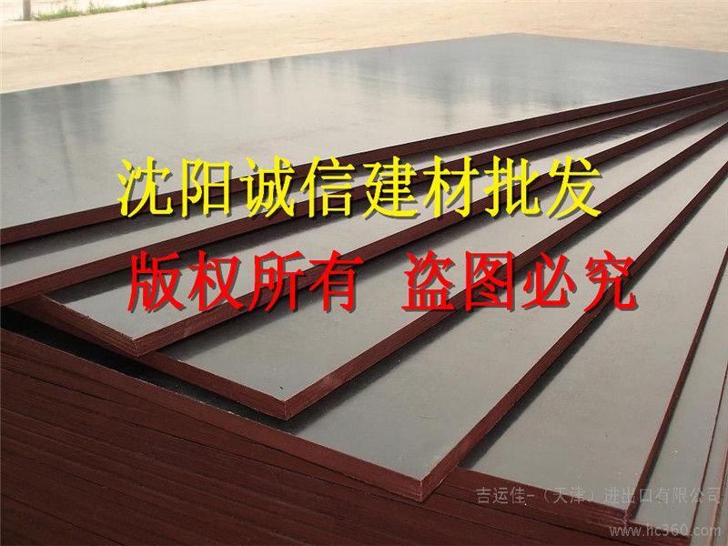 清水模板,建筑木模板