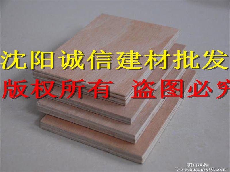 竹胶板,建筑模板