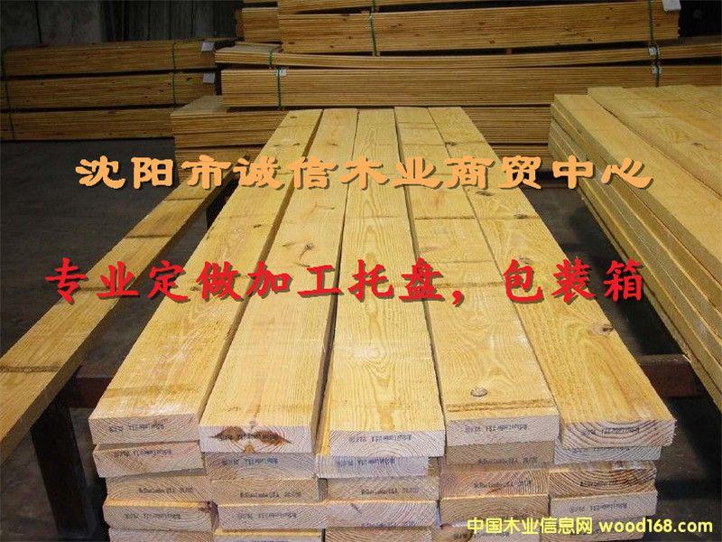 木制品包装箱,木制托盘