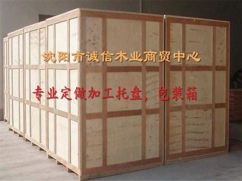 木制品包装箱,木制包装箱