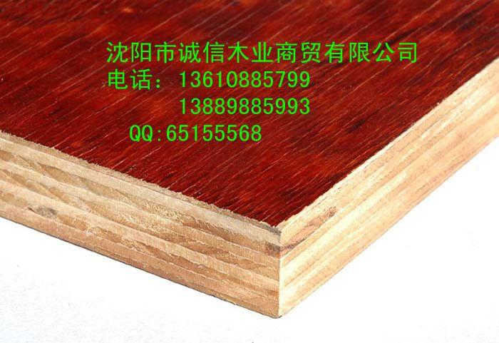 木制品包装箱,木包装箱