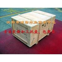 包装箱,木制托盘