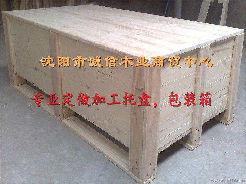 木制包装箱,熏蒸包装箱