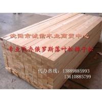木材,木材