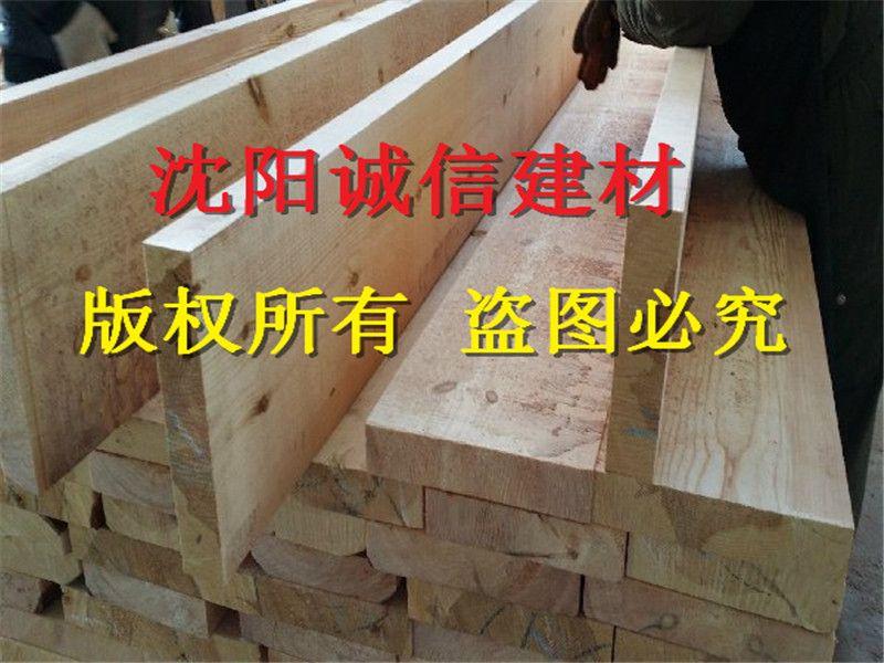 杨木,木材