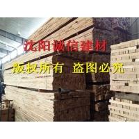木材,杨木