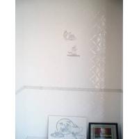 南京陶瓷-广东尚美陶陶瓷-SMB45201