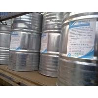聚氨酯仿木制品高效阻燃剂 FR-300