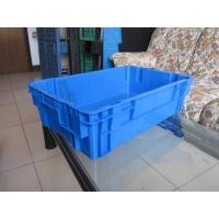 颠倒可堆物流箱◆平顶山物流箱◆集装箱用物流箱◆洛阳都程质量第
