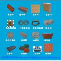 义伟通达广场砖、水泥砖、透水砖、面包砖、舒布洛克、植草砖等。