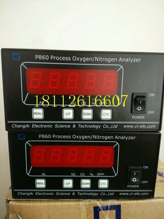 p860-5n氮气分析仪(上海昶艾)