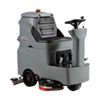 青岛驾驶式洗地机工厂车间用高美洗地车GM-MINI