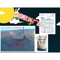 保定灌浆料CGM-加固型