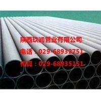 供应陕西玖润HDPE同层排水管道系统 029-6893275