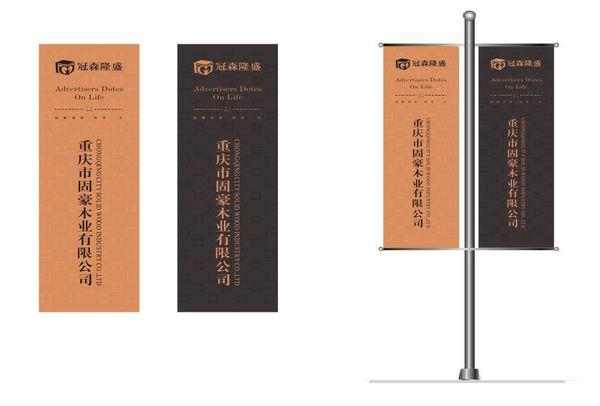 标识,手提袋,公共机械,广宣品,专卖店广告设计等文档,适用于冠森隆盛计算机辅助要素设计英语图片