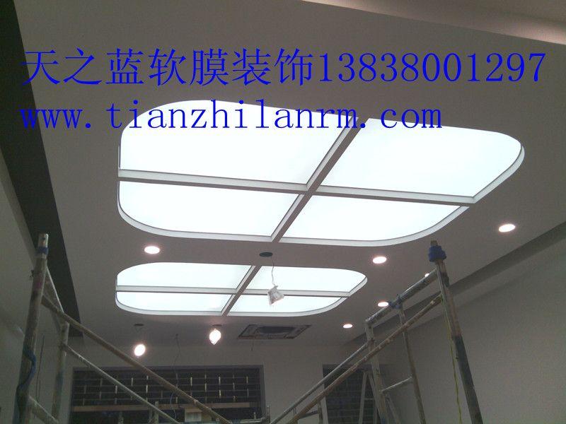 郑州软膜天花、透光膜、灯箱膜、喷绘写真天花