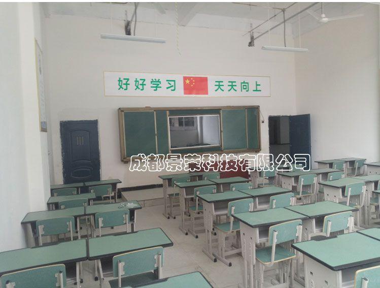 多媒体教室65寸教学一体机加推拉黑板绿板组合式教学可定做