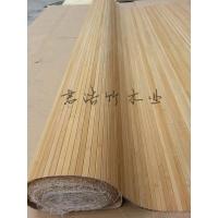 竹帘 竹片 竹装饰材料 全碳色