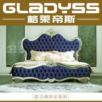 成都格莱帝斯新古典家具会所样板间家具