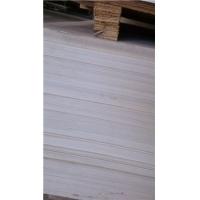 pvc木塑板建筑模板 无毒