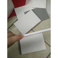 米黄色PVC板 象牙白PVC板 灰色PVC板