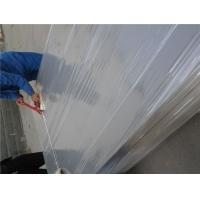 进口UPVC板材 UPVC板 UPVC板 PVC板 聚氯乙烯