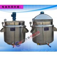 搅拌罐反应釜 400L不锈钢电加热搅拌罐