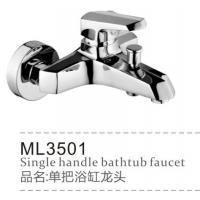 浴缸龙头系列