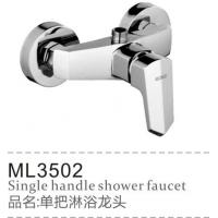 单把淋浴龙头ML3502