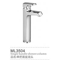单把面盆龙头ML3504