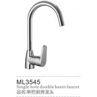 单把厨房龙头ML33545